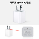 apple 蘋果原廠USB充電器 App...