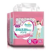 幫寶適一級幫可愛拉拉褲XL號26片(粉色貓咪款)26片