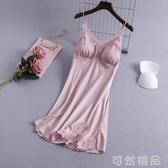 蕾絲吊帶睡裙女夏冰絲性感帶胸墊薄款年新款女士韓版誘惑睡衣 可然精品