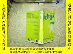二手書博民逛書店ENGLISH罕見RE START (B01)Y203004