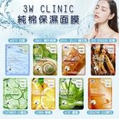 韓國3W CLINIC 純棉保濕面膜 (單片)