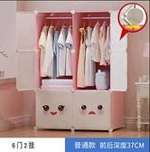 衣櫃 寶寶衣柜兒童收納柜簡約現代實木收納柜子塑料簡易衣櫥儲物柜小型TW【快速出貨八折鉅惠】