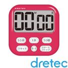 【日本DRETEC】大畫面計時器-桃紅