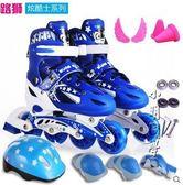 滑冰直排輪滑鞋 (送大禮包) NMS 小明同學