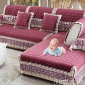 布藝歐式冬季毛絨防滑法蘭絨客廳全包沙發套沙發罩全蓋定做沙發墊 歌莉婭