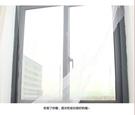 TwinS《DIY自黏型防蚊紗窗130*150cm》簡易隱形紗窗紗網 送魔術貼【防蚊大作戰】