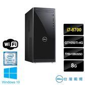 DELL 3670-R1748STW   第8代I7 獨顯雙碟W10電腦