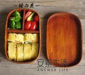 雙十二狂歡日式木質飯盒便當盒分格整木學生便攜餐盒壽司盒干果盒野餐盒雙層【櫻花本鋪】