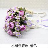 新款創意手捧花拍照婚紗照攝影道具仿真韓式婚禮新娘拋花手拿花束  居家物語