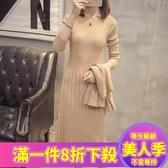 毛衣針織洋裝馬甲兩件套連衣裙秋冬中長款過膝裙秋裝新款女針織毛衣半高領長裙-『美人季』
