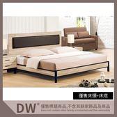 【多瓦娜】19046-031001 歐都納5尺床頭片型床台(907-10)