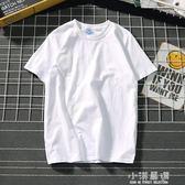 日系文樂潮牌男裝t恤短袖衫情侶純色純棉打底衫夏季學生t恤『小淇嚴選』