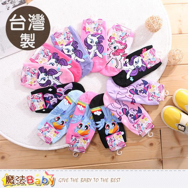 女童襪(3雙一組) 台灣製彩虹小馬正版直版襪 魔法Baby