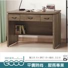《固的家具GOOD》620-9-AM 安...