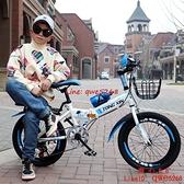 新款折疊兒童自行車山地車變速7-10-12-15歲男孩中大童小學生單車【齊心88】