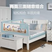 垂直升降床圍欄寶寶防摔防護欄嬰兒童床邊擋板大床1.8米2欄桿通用