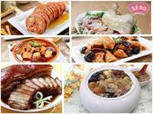 限量優惠~溫馨超值套餐(含運)(一品佛跳牆+臭豆腐腸旺+東坡肉+鹹水雞腿+紅燒烤麩+冰糖蓮藕)