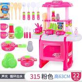 【主圖款】兒童廚房玩具套裝煮飯做飯