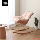 搖椅沙發 北歐搖椅沙發椅單人休閒懶人沙發椅簡約陽台搖搖椅T 3色