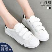 帆布鞋 三線條造型魔鬼氈小白鞋*- 山打努SANDARU【101A028#20】