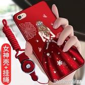 蘋果6splus手機殼iphone6全包邊防摔保護套6s創意個性6p簡約六硅膠軟殼6plus全新款 印象家品