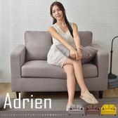 【班尼斯國際名床】~日本熱賣‧Adrien亞德倫獨立筒沙發/雙人布沙發/日系經典/全組可拆洗