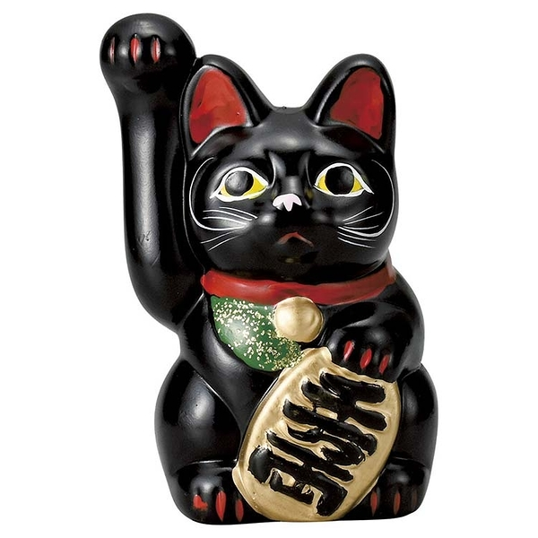 千萬兩 右手 黑招財貓 陶磁器 貯金箱 日本製 13.5cm 千万両