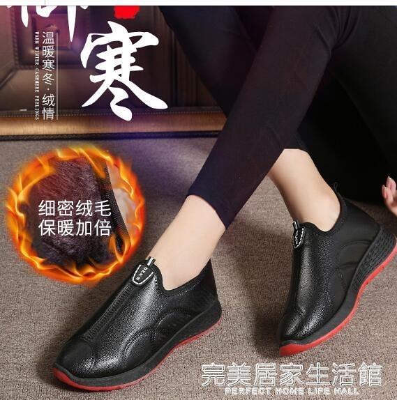 新款老北京布鞋女棉鞋冬加絨保暖防水媽媽鞋戶外防滑平底休閒棉靴 完美居家生活館