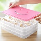 速凍餃子盒凍餃子盒分格家用多層冰箱保鮮收納盒水餃盒餃子餛飩盒   年終大促