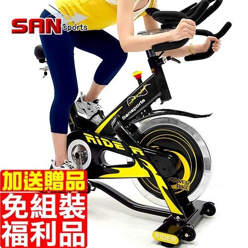 (福利品)M4雙頭龍20KG飛輪健身車+送贈品(5倍強度)20公斤飛輪車.室內腳踏車競速公路車美腿機)