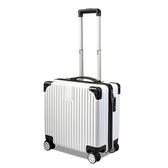 行李箱ins網紅新款輕便小型拉桿密碼旅行登機箱子女小號20男18寸 【快速出貨】