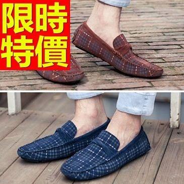 男皮鞋-造型穿脫方便懶人休閒男樂福鞋3色59p42[巴黎精品]
