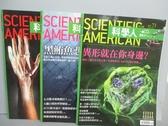 【書寶二手書T6/雜誌期刊_QFD】科學人_71+74+75期_共3本合售_異形就在你身邊?等