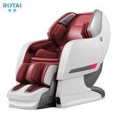 8600S豪華按摩椅家用太空艙全身按摩椅按摩椅沙發  IGO