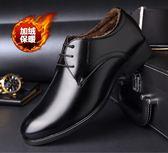 皮鞋 冬季正裝男士皮鞋男真皮黑色加絨男鞋英倫商務工作鞋保暖棉鞋-炫科技