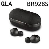 [富廉網]【QLA】BR928S 無線藍牙耳機