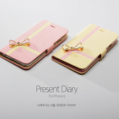 【00544】 [Apple iPhone 6 / 6S (4.7)] Zenus Present Diary 立體蝴蝶結 日記皮套