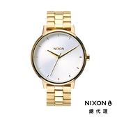 【官方旗艦店】NIXON KENSINGTON 時尚質感 玫瑰金白 潮人裝備 潮人態度 禮物首選