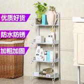 臉盆架子浴室置物架落地角架收納架子馬桶置物架多層衛生間置物架WY