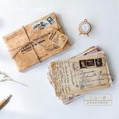 明信片 精美創意復古回憶盒裝異形明信片節日祝福留言DIY卡片文具交換禮物-三山一舍