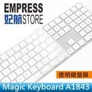 【妃航】APPLE Magic Keyboard A1243/ 1843 超薄/ 透明 無線/ 藍芽 鍵盤 保護膜/ 鍵盤膜
