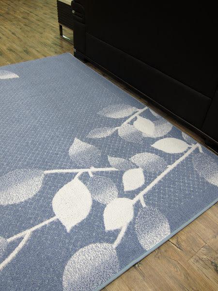 范登伯格-青田★日本抗菌柔美地毯-藍-200x290cm