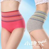 3條裝 高腰收腹內褲大碼美體塑身褲 NK-35