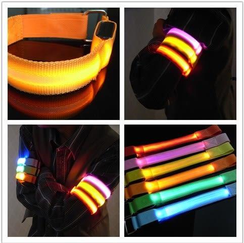 巴黎彩虹 LED素色發光手臂環 跨年 尾牙 登山 慢跑 派對 路跑 夜跑 夜騎 螢光 時尚 手臂帶 自行車