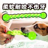 狗狗玩具橡膠法斗泰迪博美耐咬磨牙棒咬膠大狗幼犬骨頭寵物用品  朵拉朵衣櫥
