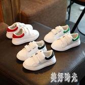 女童運動鞋 2019春季新款兒童運動鞋女童鞋男童4單鞋OB4642『美好時光』