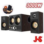 【1290元】JY3252 烈日雙雷2.2電競3件式多媒體喇叭