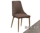 {{ 海中天休閒傢俱廣場 }} G-25 摩登時尚 餐椅系列 929-16 薇奇灰色皮餐椅