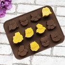巧克力模  貓頭鷹巧克模 果凍模 皂模 冰塊模 想購了超級小物