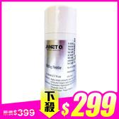 JANET Q 澤妮官蓬蓬粉 80ML (蓬鬆粉/澎澎粉) ◆86小舖◆